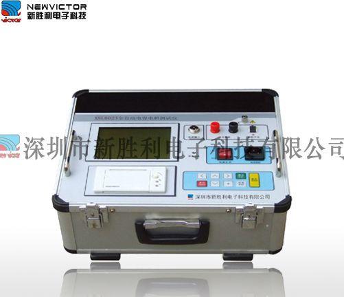 XSL8023全自动电容电桥测试仪产品介绍:电容电感测试仪主要是对无功补偿装置的高压并联电容组,以及电抗器的测量,其测量依据,符合SJ-255-10300电容测量仪国家标准。针对变电站现场高压并联电容器组测量时存在的问题而专门研制,它主要解决了以下问题: 现场测量电容器不需拆除连接线,减化试验过程、有效提高工作效率、避免损害电力设备;完整参数测量,极易判别电容器的品质变化,及器件间连接导体故障;大容量数据存储和USB通信,不需现场抄写数据,确保了测量数据完整。